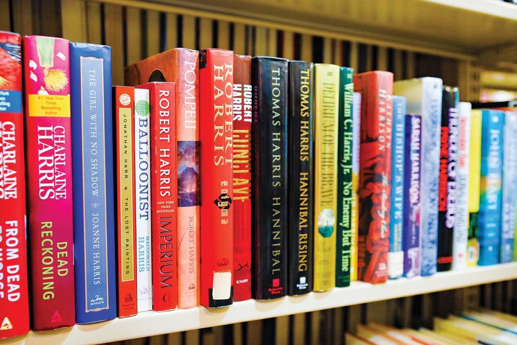 The Bookworm interior Highlands NC
